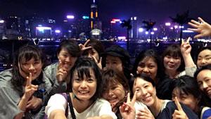 社員旅行・香港の夜景を満喫